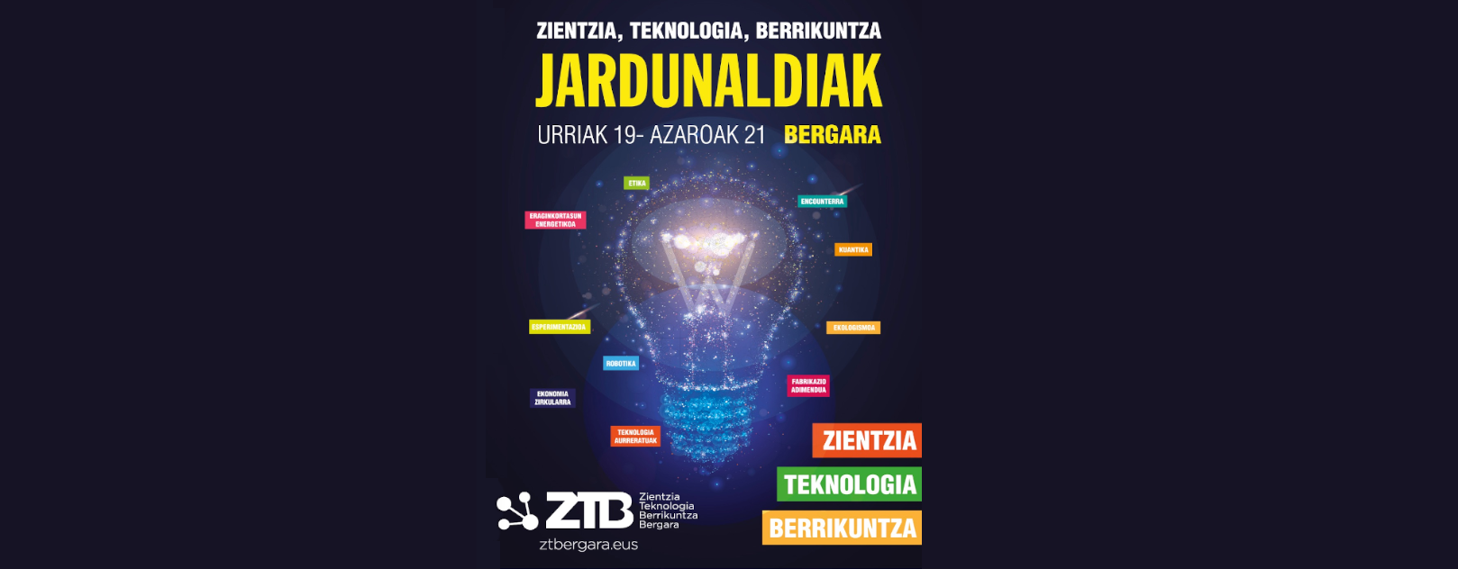 ztb-2021.png